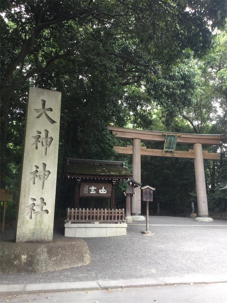 f:id:kimono-zoo:20170727130107j:image