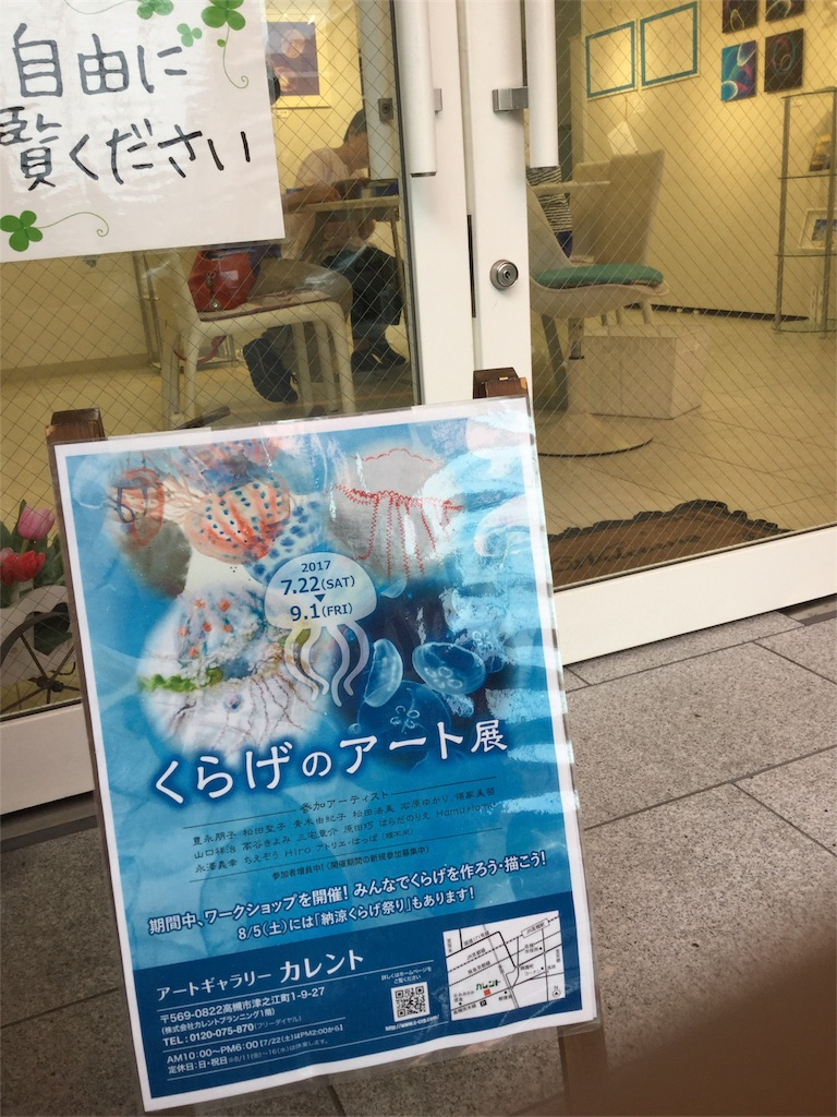 f:id:kimono-zoo:20170806225059j:image