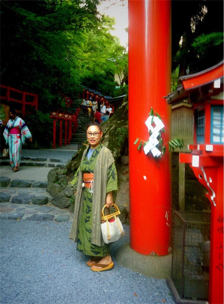 f:id:kimono-zoo:20170904111746j:image
