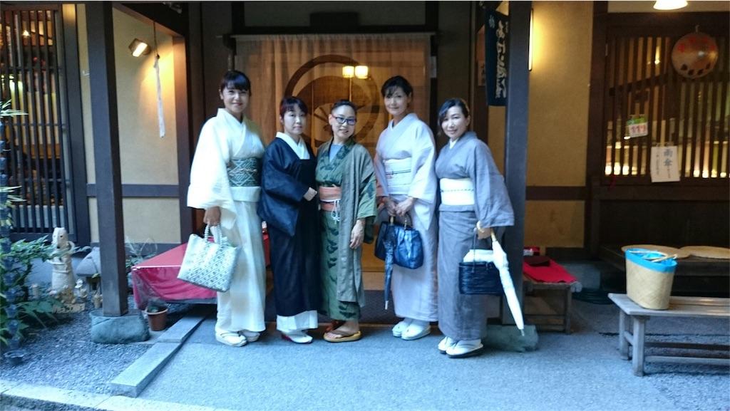f:id:kimono-zoo:20170905011000j:image