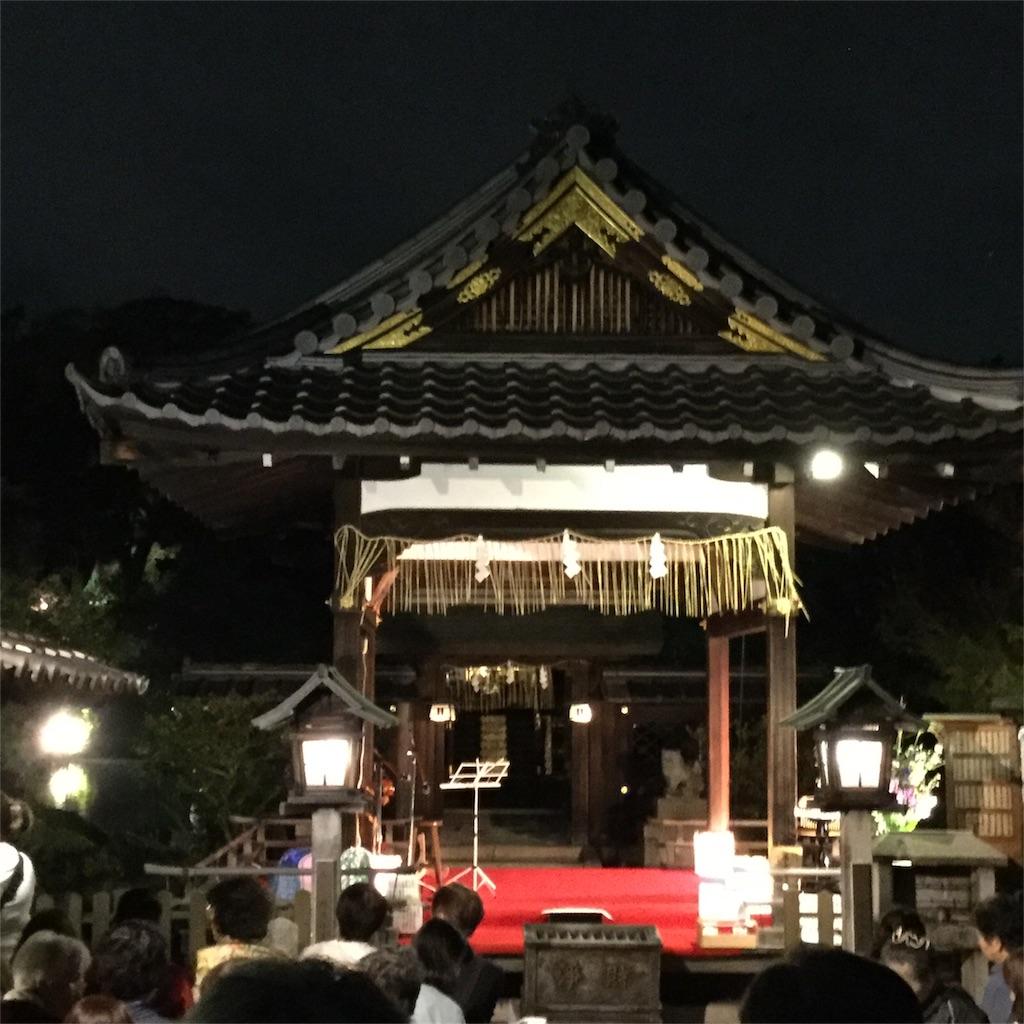 f:id:kimono-zoo:20171007214933j:image