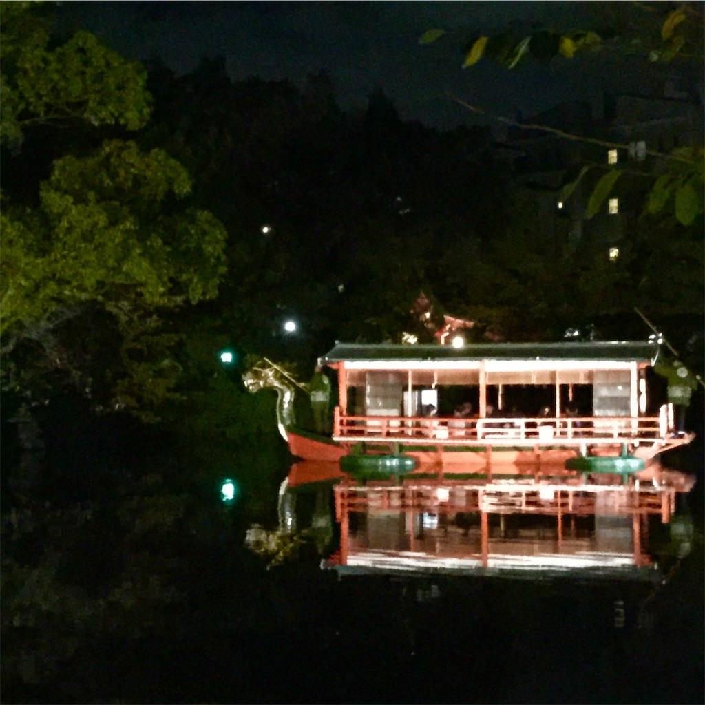 f:id:kimono-zoo:20171007215719j:image