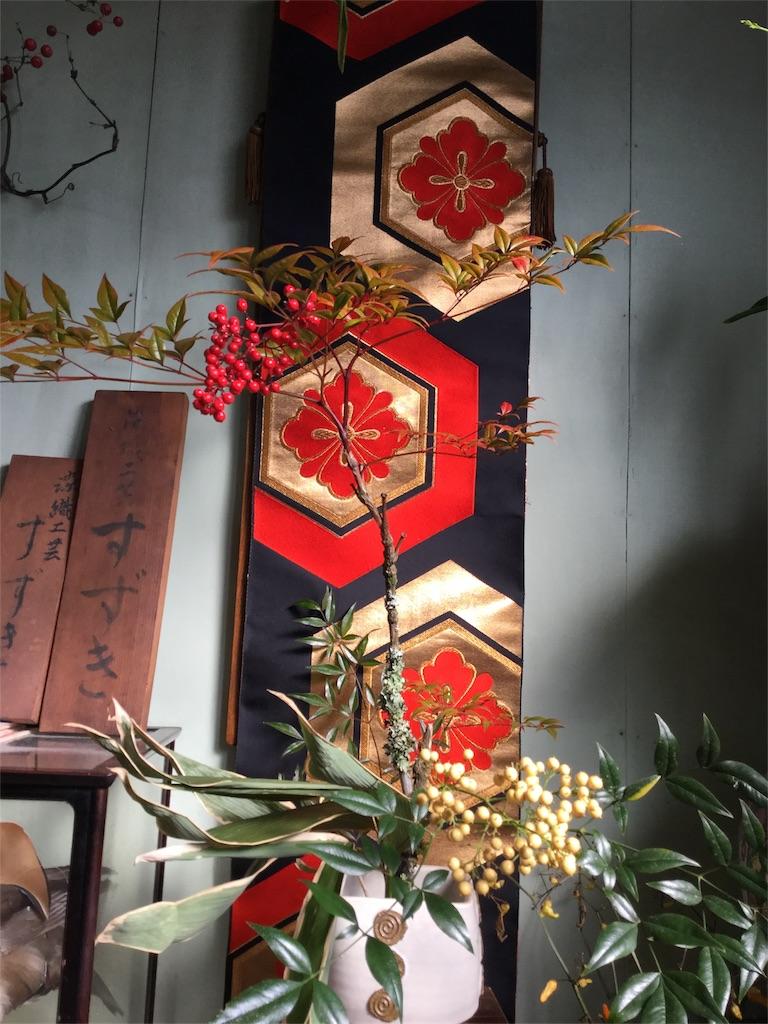 f:id:kimono-zoo:20180101134455j:image