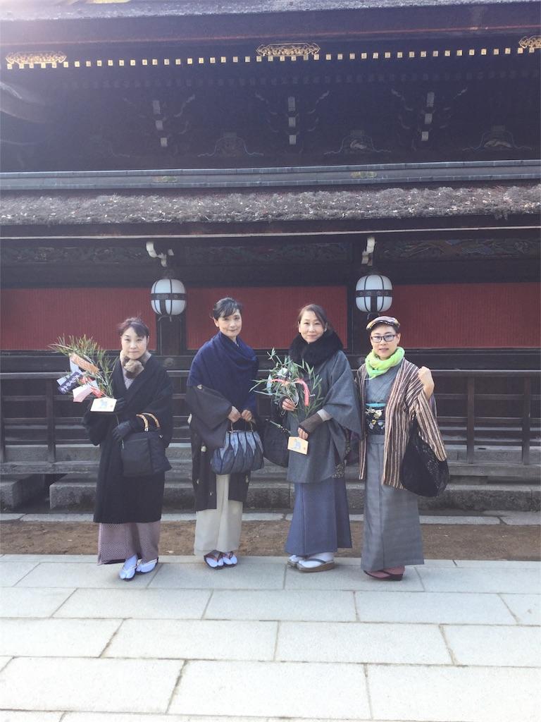 f:id:kimono-zoo:20180203223336j:image