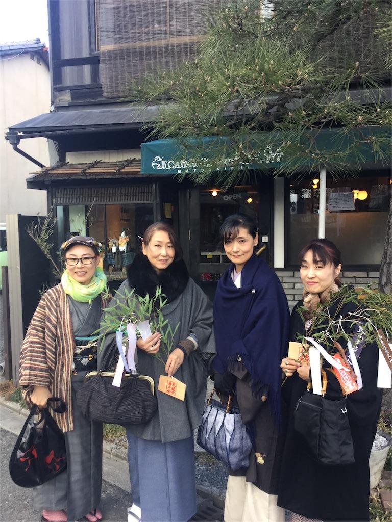 f:id:kimono-zoo:20180204003243j:image