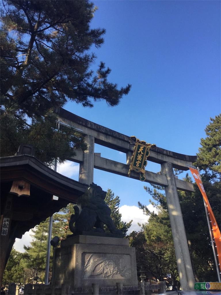 f:id:kimono-zoo:20180204003524j:image