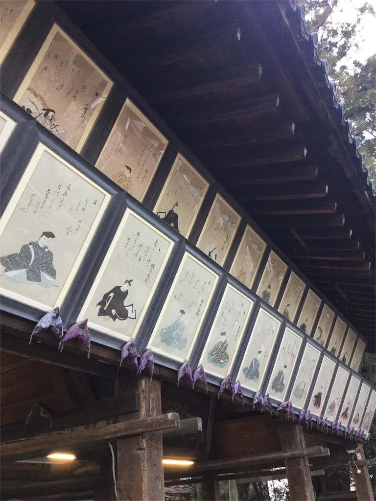 f:id:kimono-zoo:20180204004037j:image