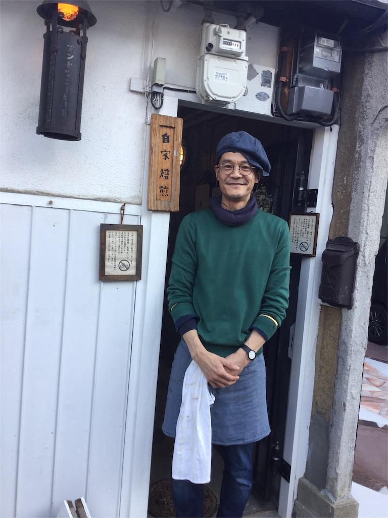 f:id:kimono-zoo:20180204005729j:image