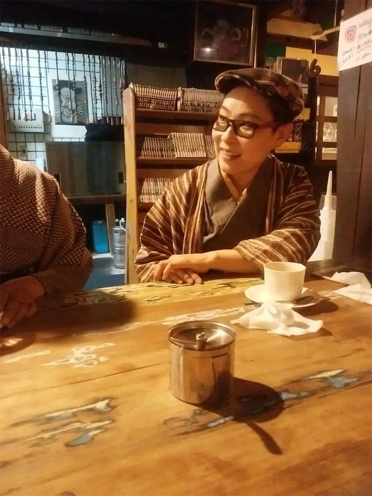 f:id:kimono-zoo:20180204010337j:image