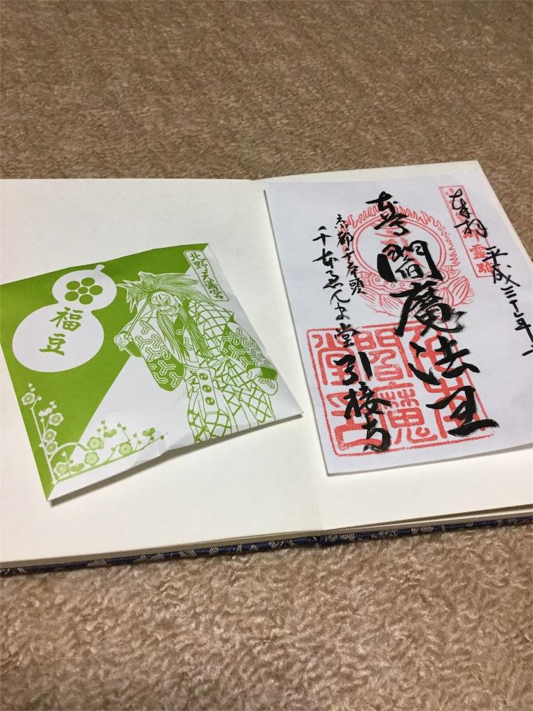 f:id:kimono-zoo:20180204010627j:image