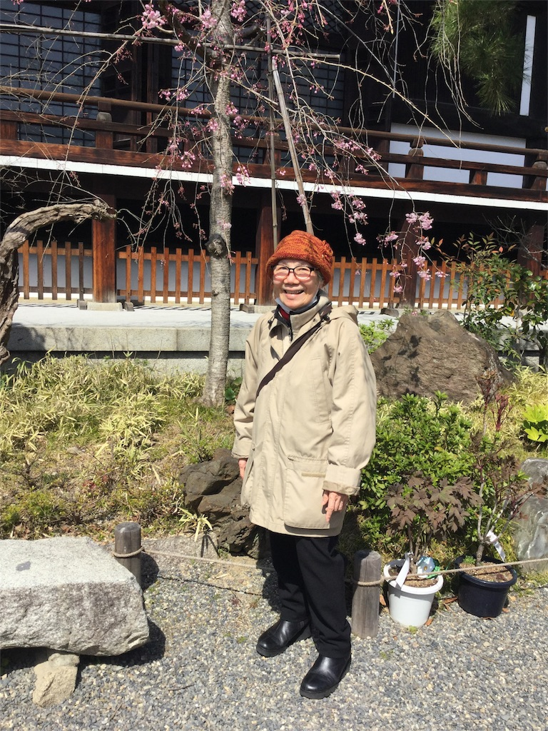 f:id:kimono-zoo:20180325004939j:image