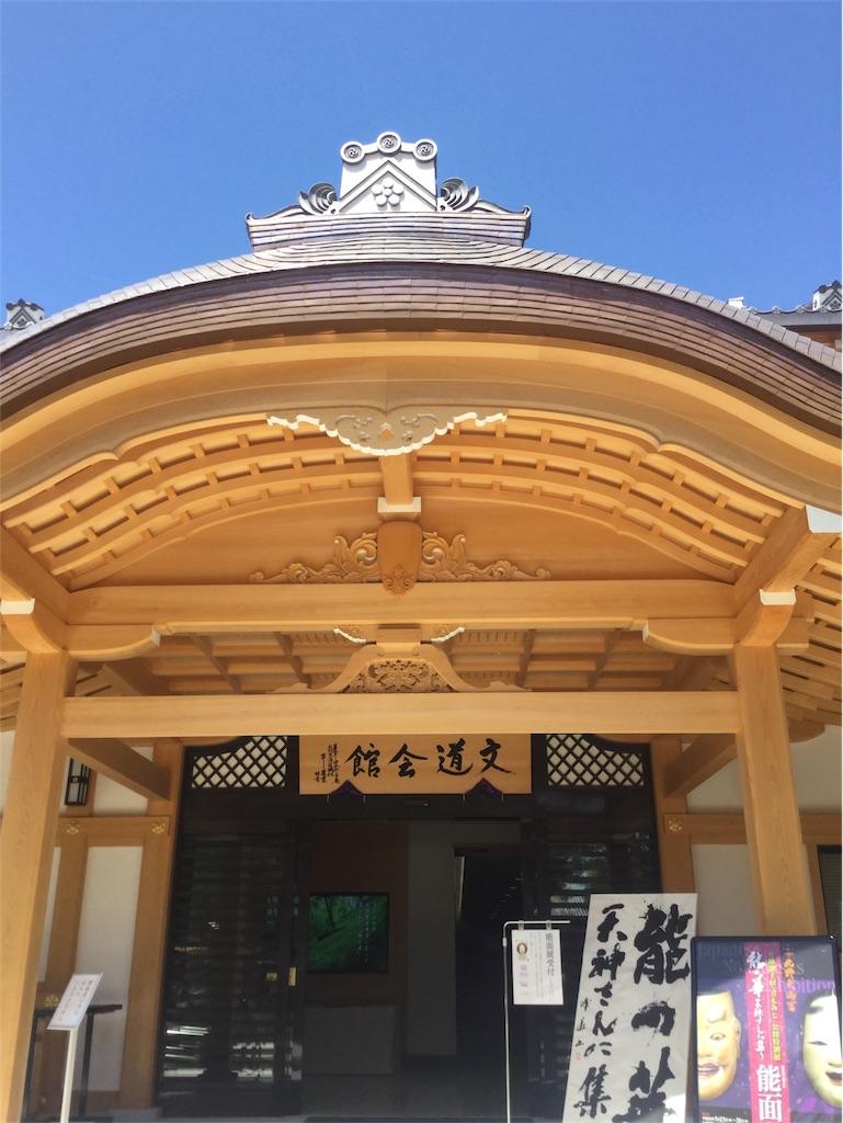 f:id:kimono-zoo:20180528214913j:image