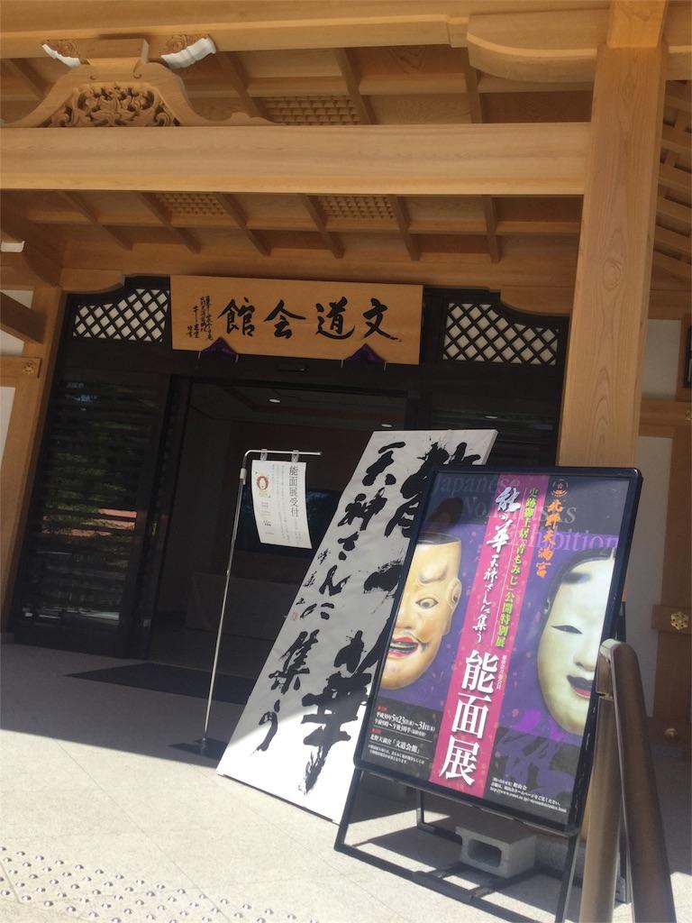 f:id:kimono-zoo:20180528214942j:image