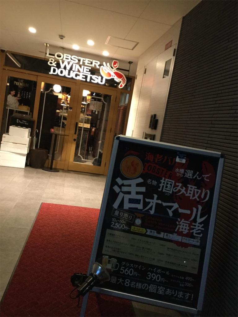 f:id:kimono-zoo:20190324002326j:image