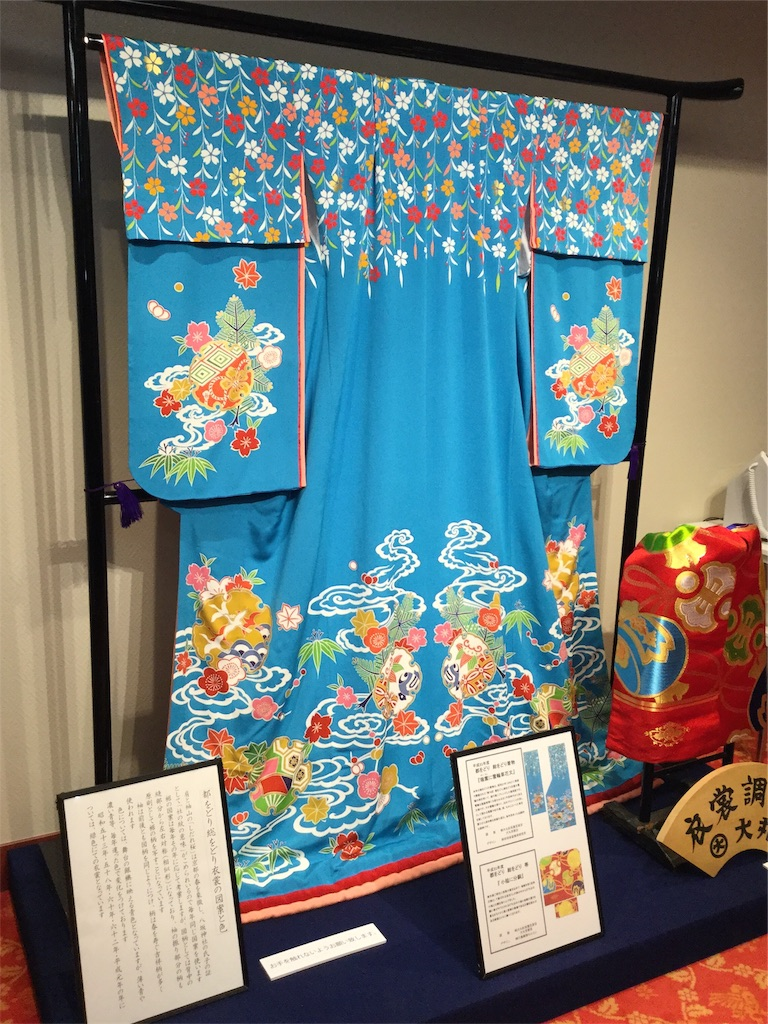 f:id:kimono-zoo:20190415001123j:image