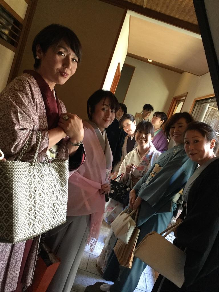 f:id:kimono-zoo:20190415005954j:image