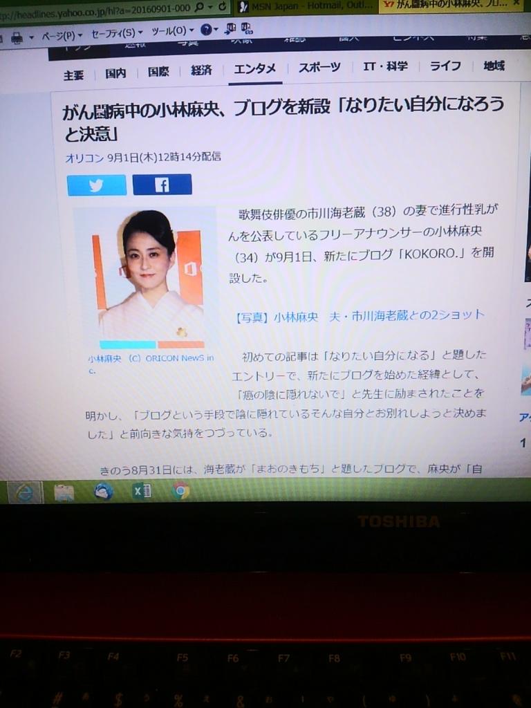 f:id:kimono37konomi:20160901234747j:plain