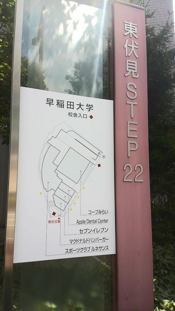 f:id:kimono37konomi:20160902131713j:plain