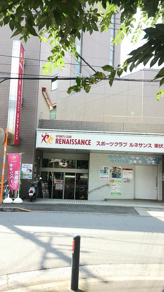 f:id:kimono37konomi:20160902131759j:plain