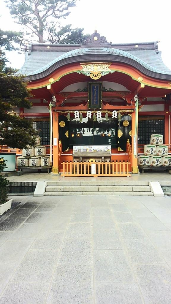 f:id:kimono37konomi:20160902150312j:plain