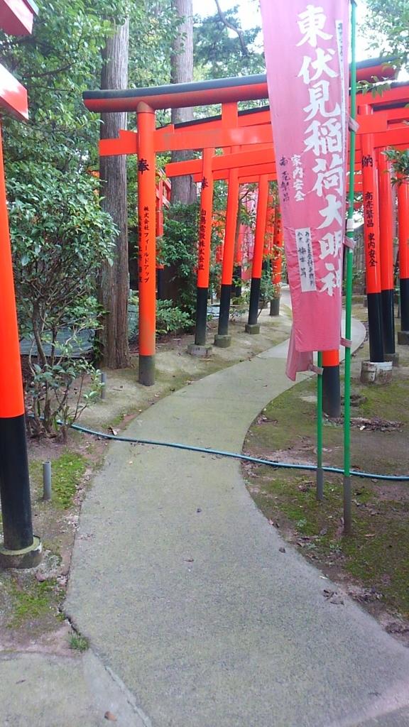 f:id:kimono37konomi:20160902150421j:plain