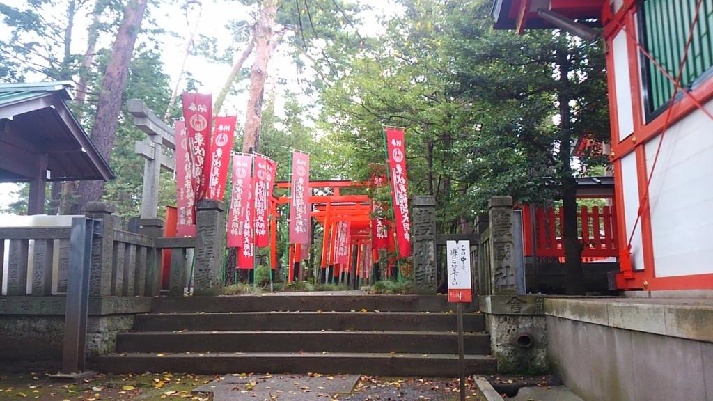 f:id:kimono37konomi:20160902150434j:plain