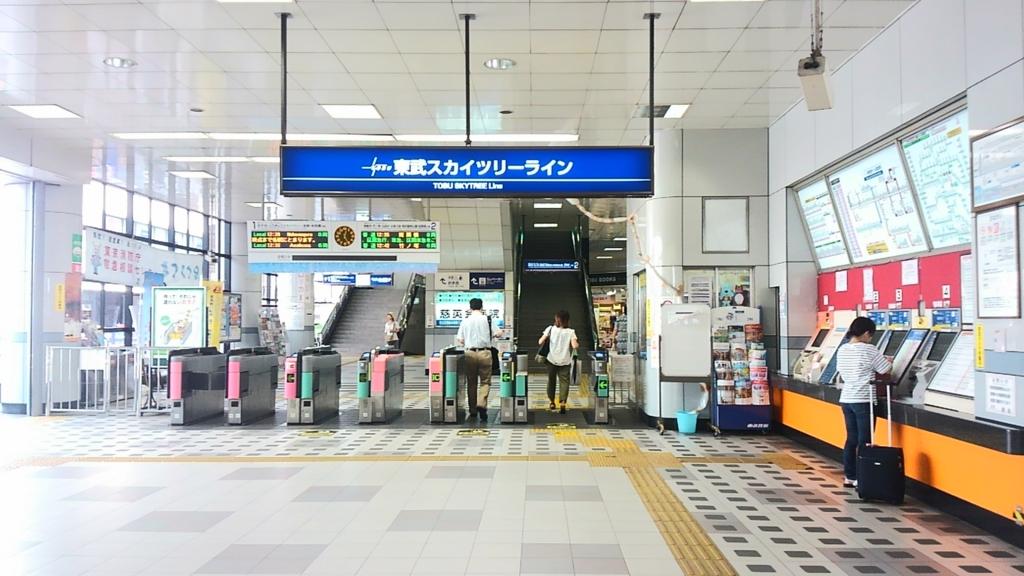 f:id:kimono37konomi:20160905132632j:plain