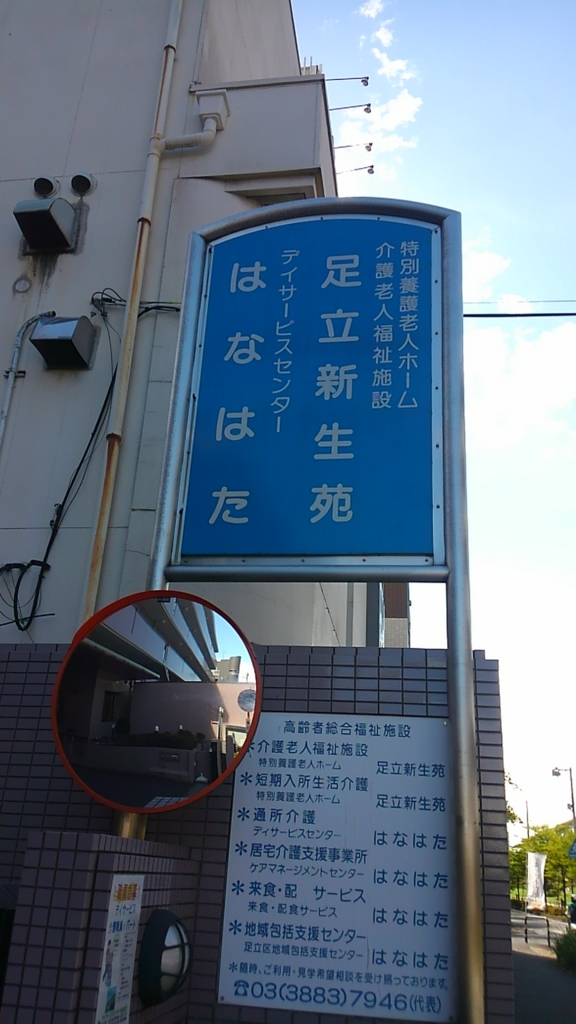 f:id:kimono37konomi:20160905152726j:plain