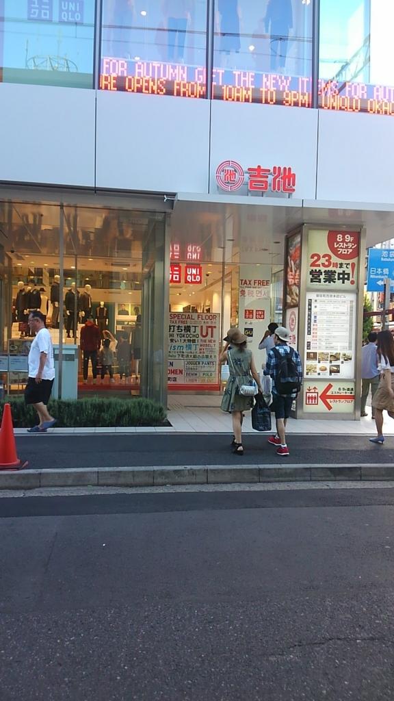 f:id:kimono37konomi:20160905161736j:plain
