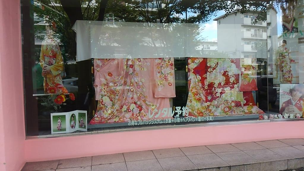 f:id:kimono37konomi:20160907143546j:plain
