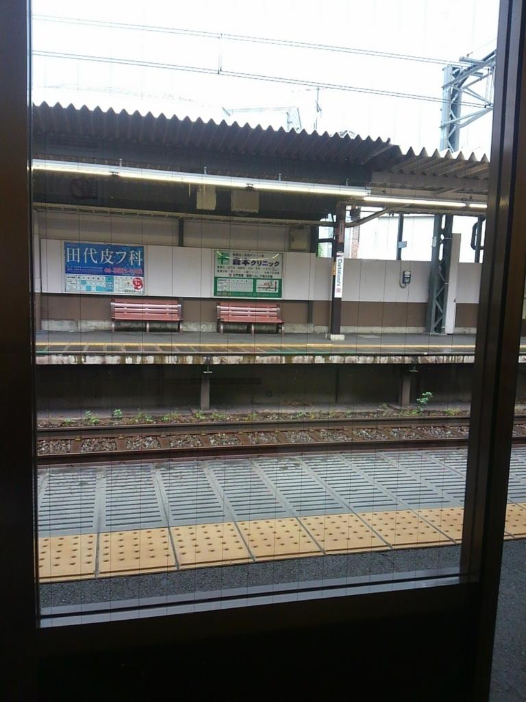 f:id:kimono37konomi:20160908144447j:plain