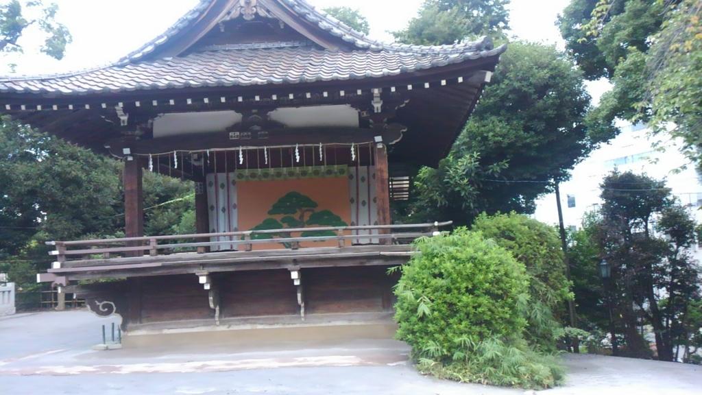 f:id:kimono37konomi:20160911183020j:plain