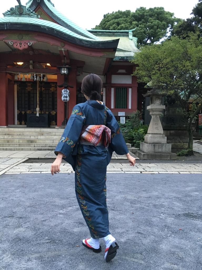 f:id:kimono37konomi:20160911231341j:plain