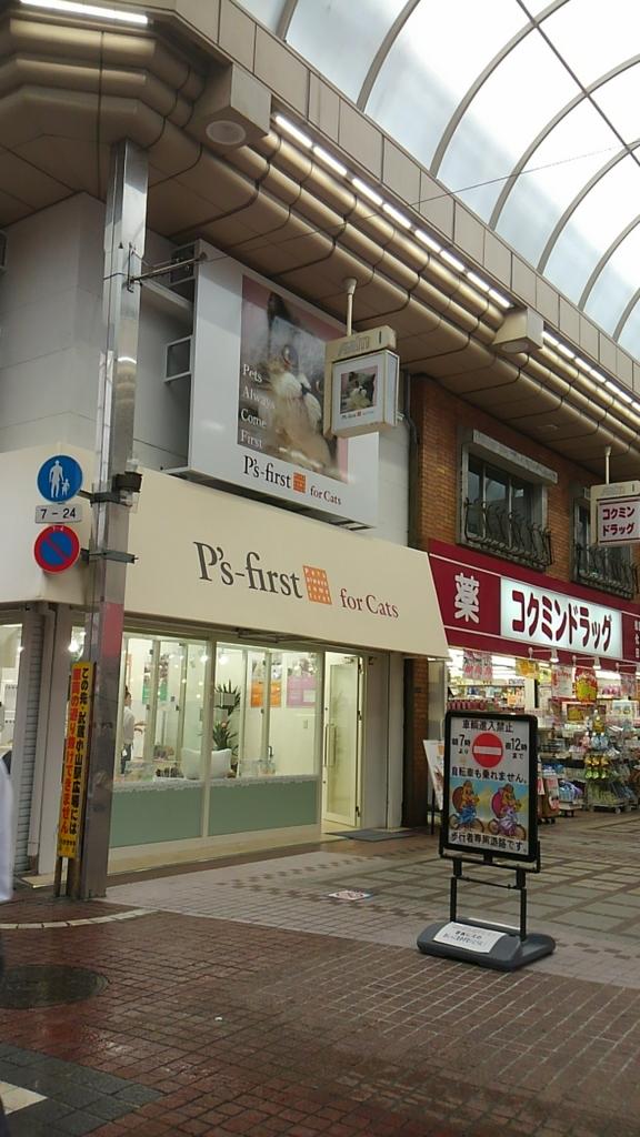 f:id:kimono37konomi:20160913141730j:plain