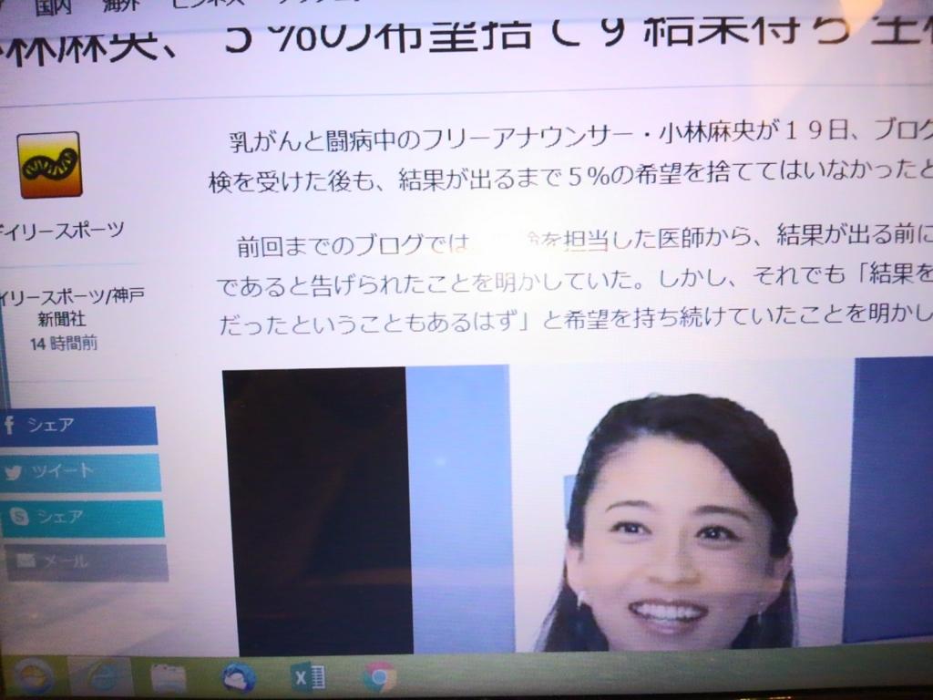 f:id:kimono37konomi:20160920002954j:plain