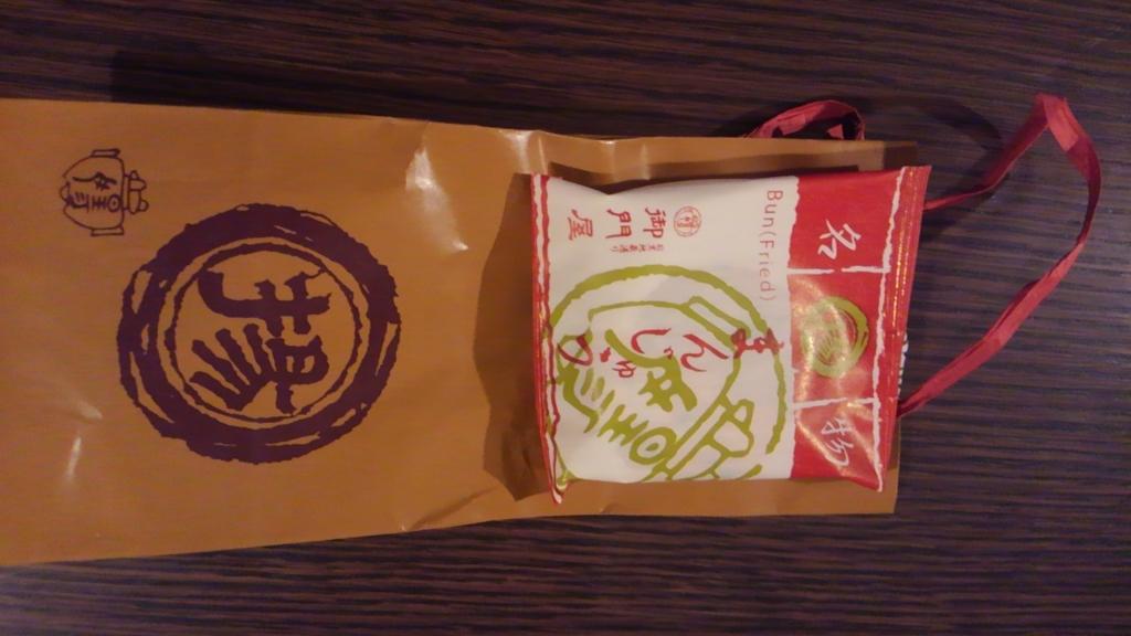 f:id:kimono37konomi:20160922223949j:plain