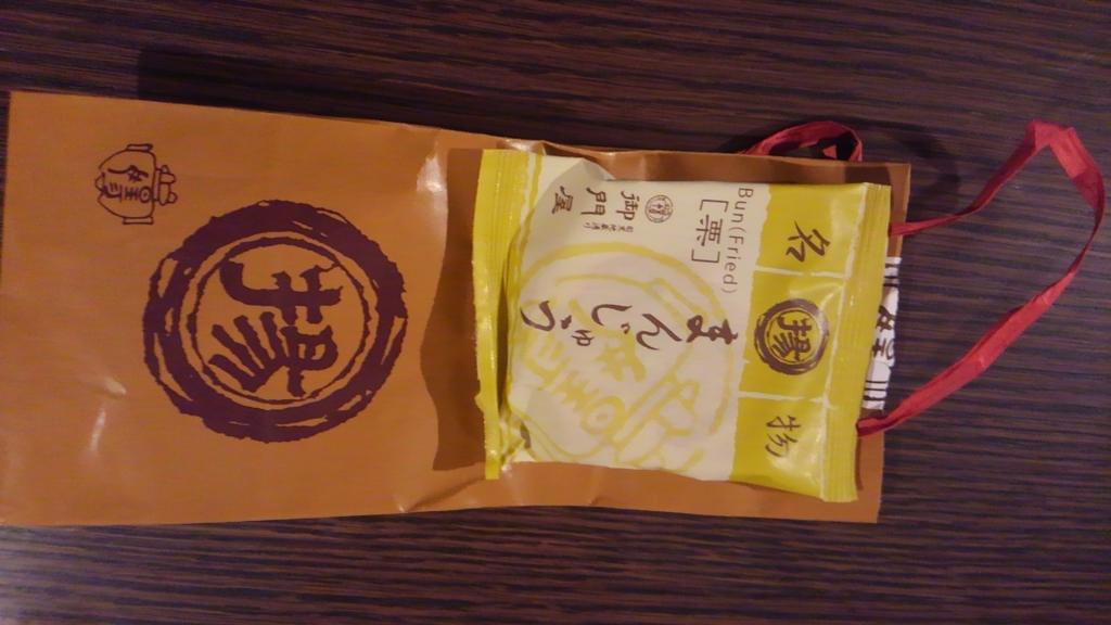 f:id:kimono37konomi:20160922224000j:plain
