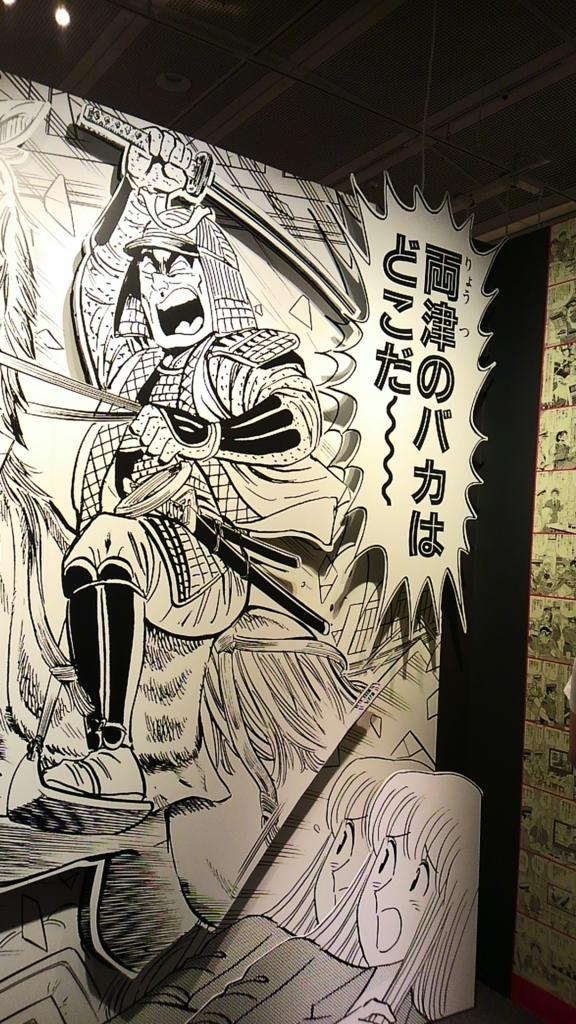 f:id:kimono37konomi:20160922224325j:plain