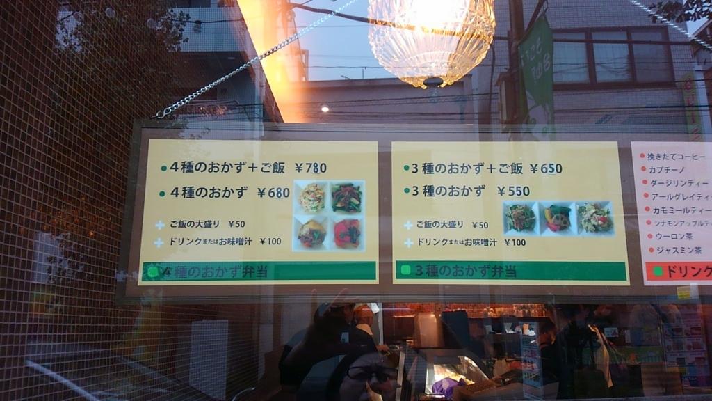 f:id:kimono37konomi:20160923205323j:plain