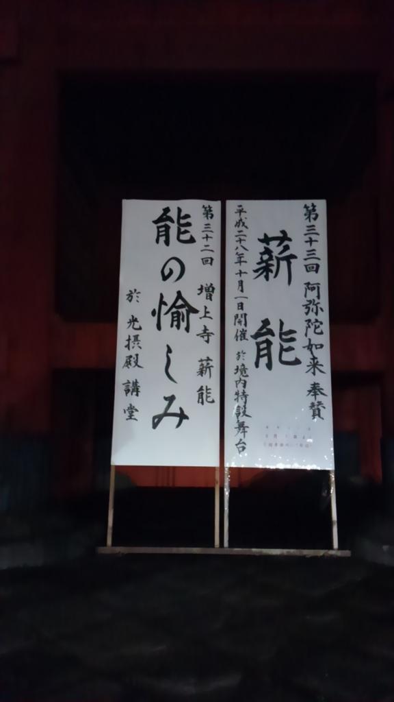 f:id:kimono37konomi:20160926125309j:plain