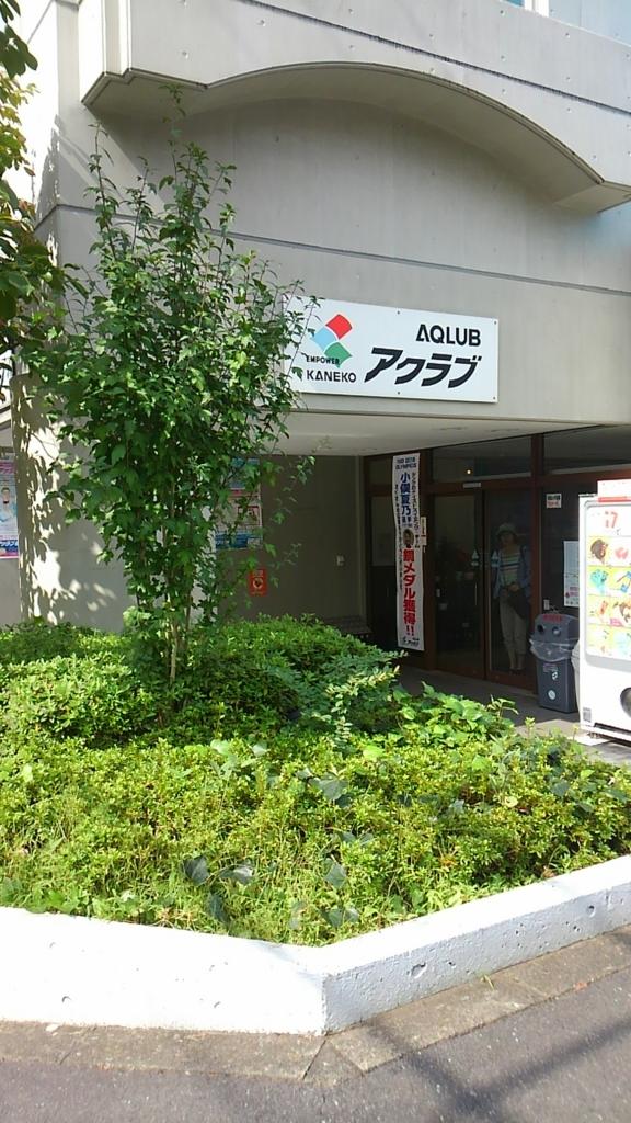 f:id:kimono37konomi:20160928103453j:plain