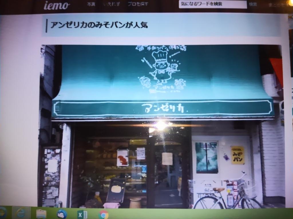 f:id:kimono37konomi:20160928233622j:plain