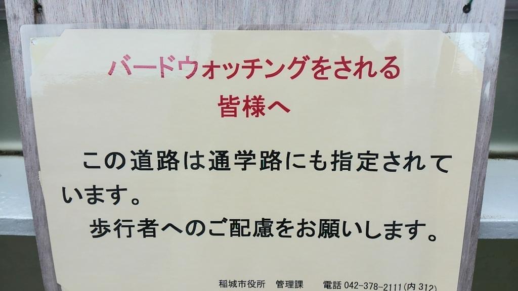 f:id:kimono37konomi:20160929111127j:plain