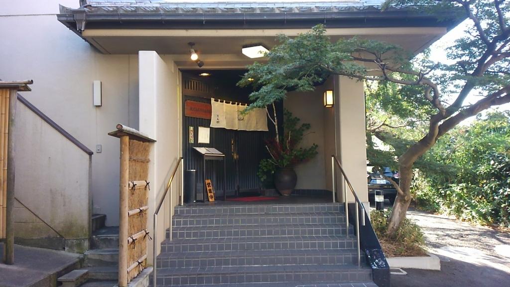 f:id:kimono37konomi:20161025011037j:plain