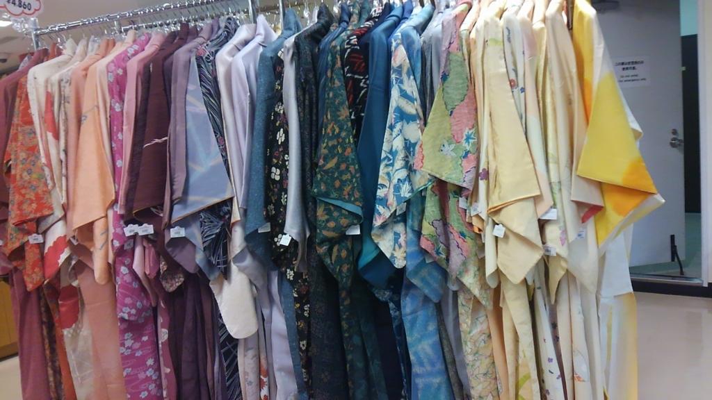f:id:kimono37konomi:20161030231715j:plain