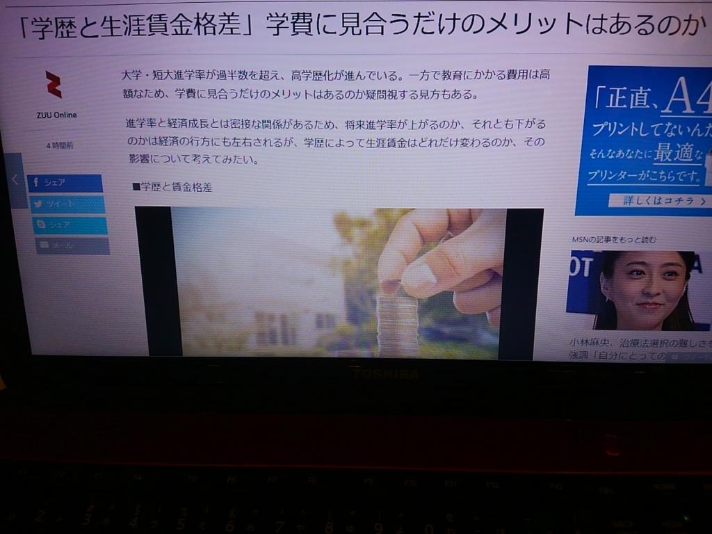 f:id:kimono37konomi:20161031221837j:plain
