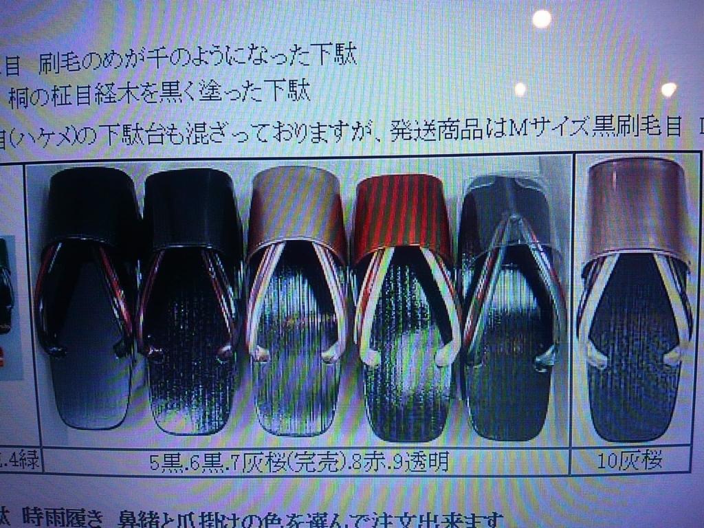 f:id:kimono37konomi:20161031234942j:plain