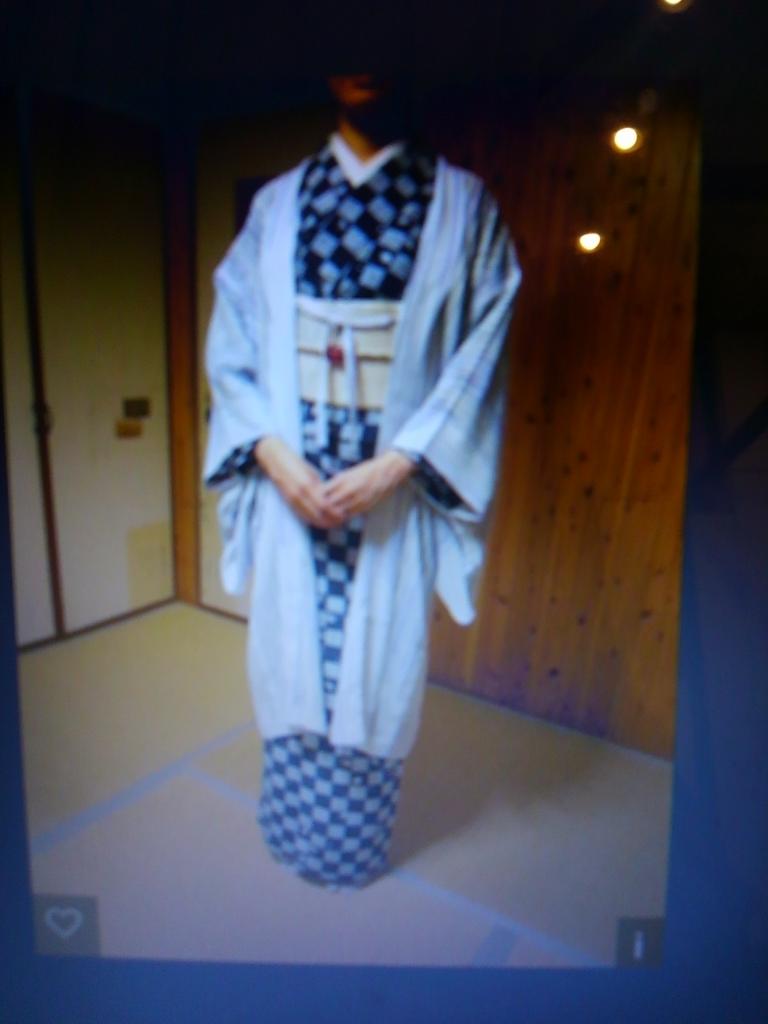 f:id:kimono37konomi:20161031235459j:plain