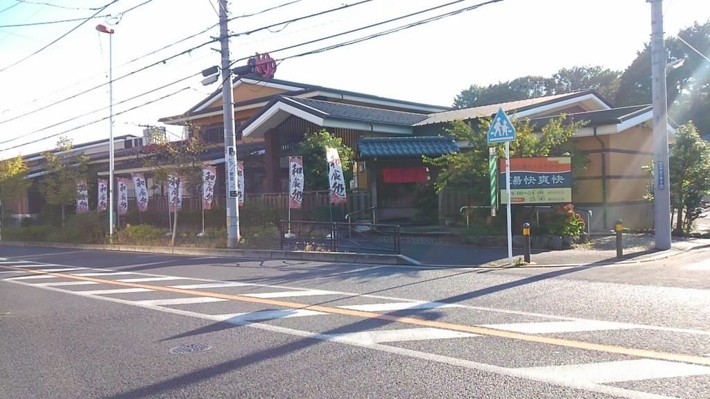 f:id:kimono37konomi:20161101153443j:plain
