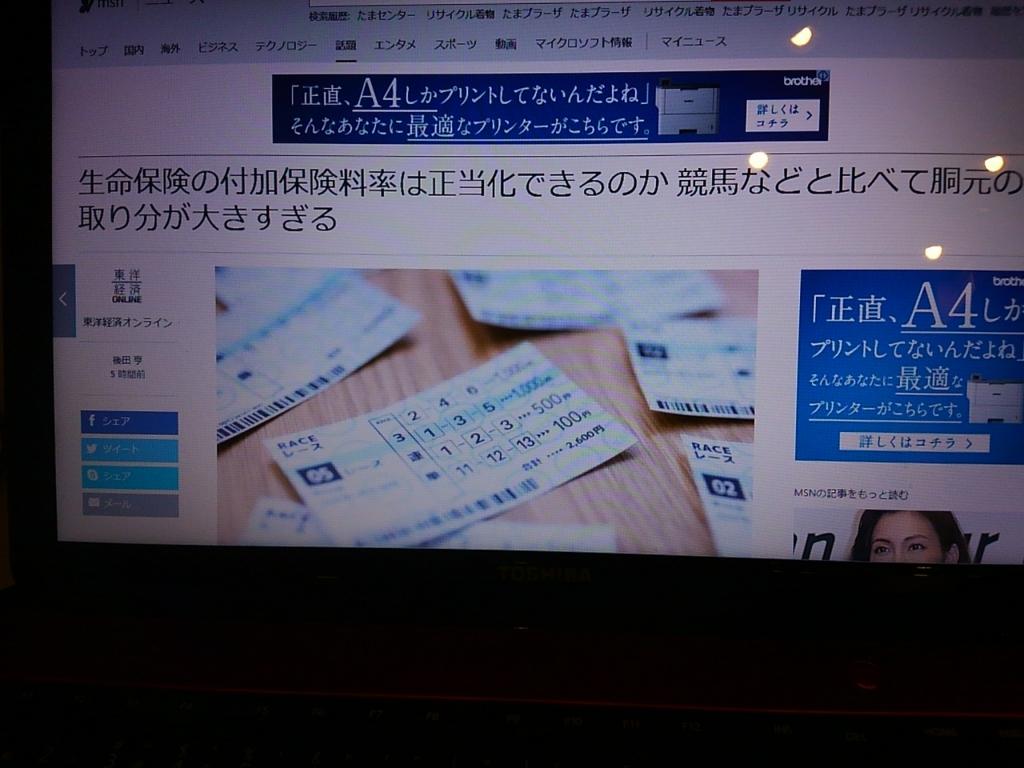 f:id:kimono37konomi:20161102214038j:plain